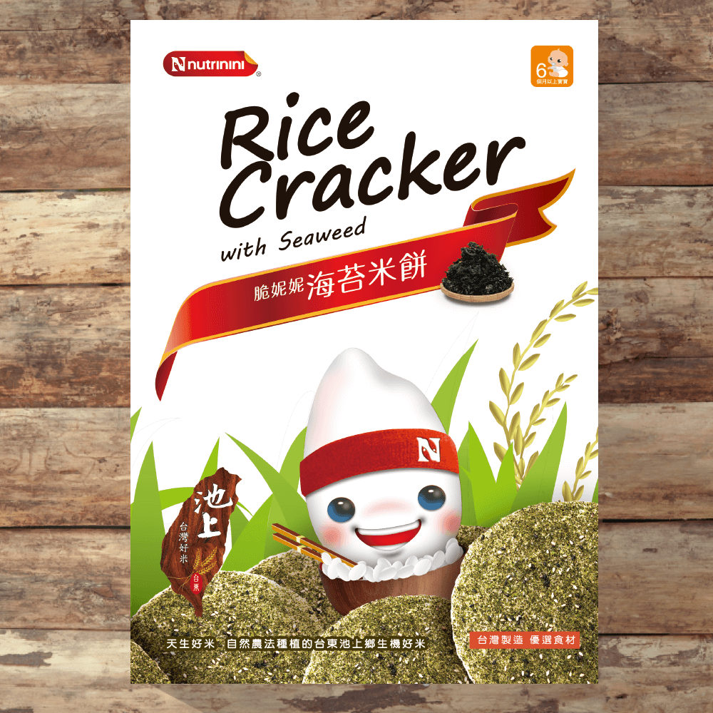 Rice Cracker with seaweed
